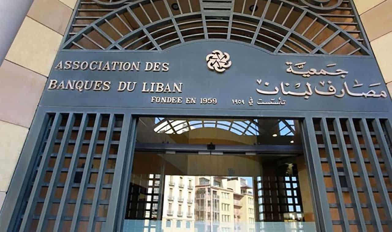 Le siège de l'Association des Banques du Liban (ABL). Crédit Photo: NNA.